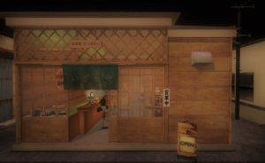 居酒屋を模した会場の画像